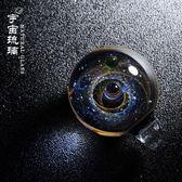 七夕情人節星空宇宙玻璃球鎖骨手工配飾吊墜  Eb17773『M&G大尺碼』