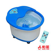 【J SPORT】勳風SPA加熱式足浴機/泡腳機【HF-3657H】
