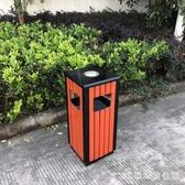 戶外垃圾桶 公園垃圾箱分類環保垃圾回收鋼木全鐵藝煙灰缸桶果皮箱LB18948【3C環球數位館】