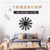 時鐘表掛鐘客廳北歐式現代簡約創意個性時尚藝術靜音裝飾掛表家用 js7968『小美日記』