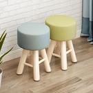 網紅凳子臥室小沙發現代簡約懶人可愛臥室家用實木梳妝臺化妝椅子 MKS免運
