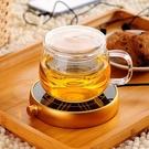 智慧杯墊 智慧電恒溫寶加熱底座套裝保溫器暖奶器暖杯墊茶杯加熱墊保溫墊 萬寶屋