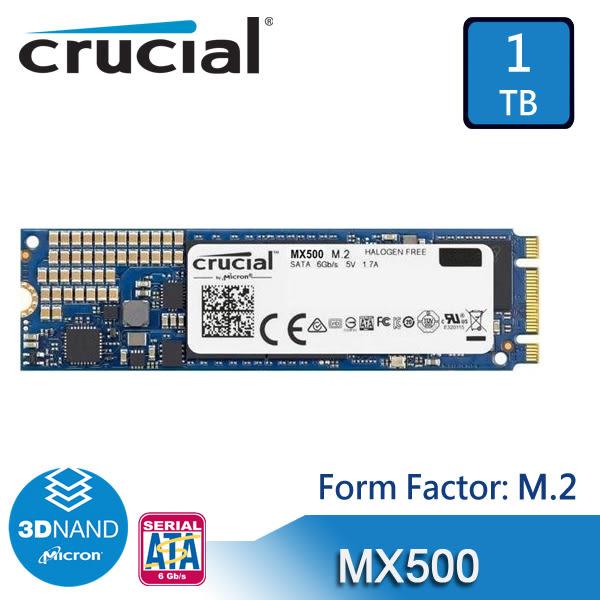 【免運費】美光 Micron Crucial MX500 1TB M.2 (SATA模式) SSD 固態硬碟 / 捷元代理公司貨 1000G