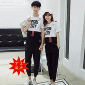 破盤1折 運動套裝  情侶裝夏裝新款拼色短袖T恤男女學生班服運動套裝兩件套17 『伊莎公主』