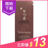 Sulwhasoo 雪花秀 珍雪活顏精華(1ml)【小三美日】原價$15