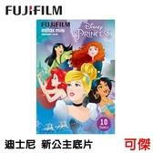 FUJIFILM Instax mini 拍立得底片 新公主 迪士尼公主 拍立得 底片 歡迎 批發 零售 過期底片 可傑