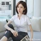 女士襯衫收腰v領上衣白襯衣2021夏季薄款職業工裝正裝工作服短袖 美眉新品