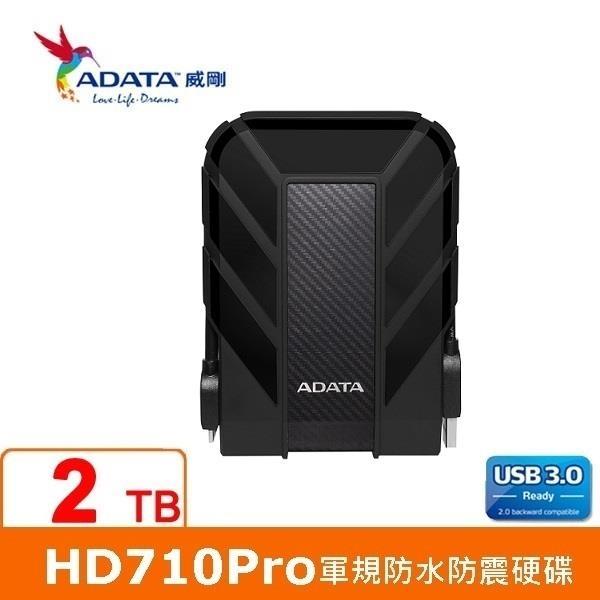 全新 ADATA威剛 Durable HD710Pro 2TB(黑) USB3 2.5吋軍規防水防震行動硬碟