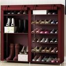 家用多層組裝拉錬防塵鞋架 經濟型多功能省空間布藝簡易鞋櫃lgo「時尚彩紅屋」