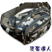 ★皮套達人★  ASUS/ iPhone  3.5 – 7.0 吋智慧手機專用四層迷彩造型大容量腰包