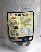 龍口 黑鑽豆皮(腐竹) 70g/包