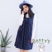 betty's貝蒂思 日系小碎花娃娃裝背心洋裝(深藍色)