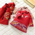 嬰兒唐裝女新年兒童寶寶中國風過年衣服加厚...