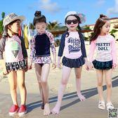 兒童泳衣小女孩中大童分體裙式長袖防曬可愛公主學生女童寶寶泳裝 小天使