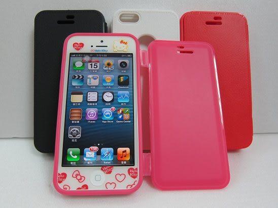 【世明國際】NG出清 IPHONE5 iphone5 i5 果凍側翻皮套 果凍套 保護殼 手機套