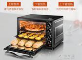 220V烤箱家用烘焙多功能全自動迷你小電烤箱igo      俏女孩