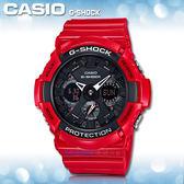 CASIO 卡西歐 手錶專賣店 G-SHOCK GA-201RD-4A DR 男錶 橡膠錶帶 抗磁 耐衝擊構造 世界時間