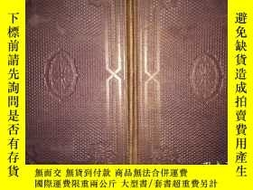 二手書博民逛書店【包罕見】A Journey Through the Chine