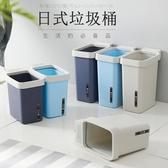 垃圾桶 彈蓋客廳衛生間大號長方形廚房廁所帶蓋紙簍筒