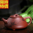 紫砂壺宜興茶壺-精細雕刻功夫品茗小茶壺68v6【時尚巴黎】