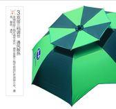 2.2米雙層魚傘萬向釣魚傘 2米超輕防曬釣傘 防雨遮陽垂釣傘igo  凱斯盾數位3C