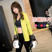 OrangeBear《KS0076》台灣品質‧世界同布~撞色滾邊抗UV透氣連帽外套.5色--適 S~4L