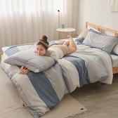 #U114#舒柔超細纖維3.5x6.2尺單人床包+枕套+雙人舖棉兩用被三件組-台灣製(限2組超取)