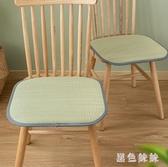 冰藤坐墊夏天透氣辦公室座墊夏季涼墊椅子椅墊地上榻榻米涼席墊子 rj2696『黑色妹妹』