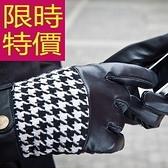 觸控手套-經典款質感修手拼接小羊皮男手套 3色63d28[巴黎精品]