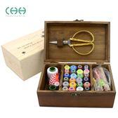 木質針線盒套裝家用手縫線實木收納盒針線包縫補工具套裝 年尾牙提前購