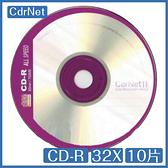 精碟正A級 cdrnet 彩色鑽石片 CD-R 700MB 10片 光碟 CD