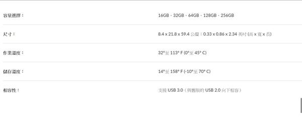 SanDisk 32GB 32G Cruzer Glide【SDCZ600-032G】SD CZ600 USB 3.0 高速隨身碟