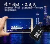 128gsd記憶卡高速sd卡128g手機通用內存卡128G儲存tf卡 店長推薦 快速出貨