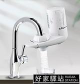 淨水器 水龍頭凈水器家用過濾器濾芯自來水凈水機