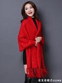 帶袖蝙蝠型紅色圍巾秋冬厚女披肩羊絨斗篷式外搭結婚旗袍外套流蘇 美眉新品