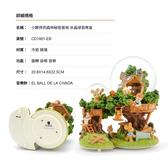 讚爾藝術 JARLL~小夥伴的森林秘密基地 水晶球音樂盒(CD1901) 療癒系列 (現貨+預購)