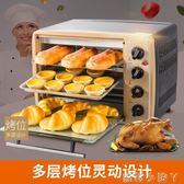 電烤箱九陽烤箱家用烘焙多功能全自動小型30升大容量 220V NMS蘿莉小腳丫