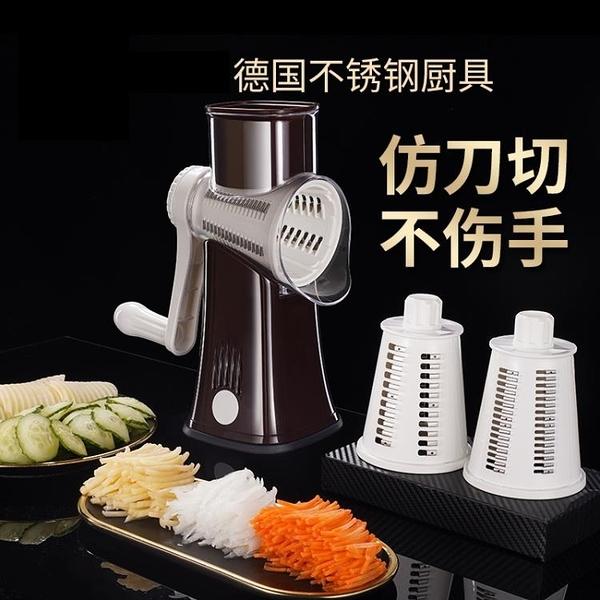 切菜機 多功能切菜器家用廚房馬鈴薯絲神器馬鈴薯切片切絲擦絲器刨絲器【幸福小屋】