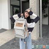 書包韓版女大容量百搭電腦雙肩後背包【千尋之旅】