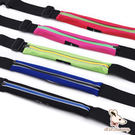 B.S.D.S冰山袋鼠 - 高彈力旅行運動腰包 - 黑色/藍色/綠色/桃紅/紅色【C011】