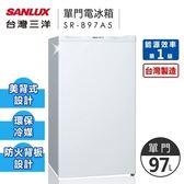 留評價截圖送玻璃保鮮盒【台灣三洋SANLUX】97公升單門冰箱/白色(SR-B97A5)