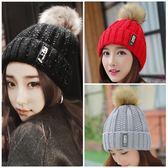 毛線帽子女冬天韓版潮韓國時尚百搭秋冬季學生甜美可愛英倫針織帽