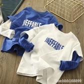 男童長袖T恤 童裝男童長袖T恤假兩件兒春秋款兒童中大童衛衣體恤洋氣純棉上衣 瑪麗蘇