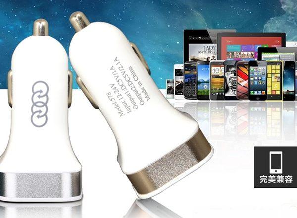 【洪氏雜貨】 260A331  AL578 雙USB充電器 不挑色隨機出貨單入  車用 擴充  車充