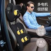 汽車腰靠電動按摩加熱護腰墊座椅靠背墊司機腰墊車用套裝頭枕一對【5月週年慶】