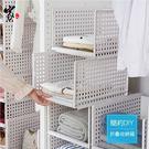 (預購)簡約DIY抽取式收納箱(加高款) - 1組2入 衣物收納 衣架 置物櫃 置物架 收納架