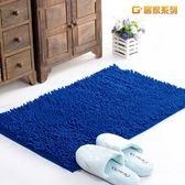 【G+居家】超細纖維長毛吸水止滑墊40*60cm 寶藍