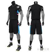 球衣籃球服套裝男學生定制比賽隊服運動訓練服潮德魯聯賽個性背心 QQ20483『MG大尺碼』