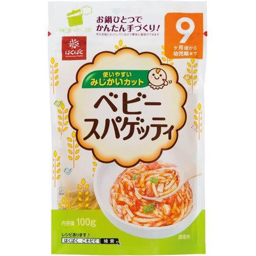 日本 寶寶義大利麵100g(9月以上適用)