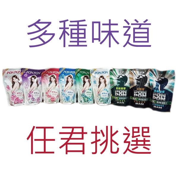 澎澎 香浴乳補充包700G 沐浴乳